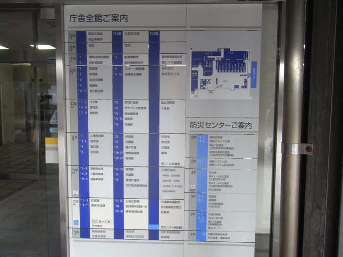 https://www.archives.pref.okinawa.jp/wp-content/uploads/RIMG0204-4.jpg